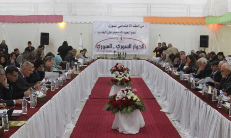 مؤتمر الحوار السوري بجزئه الثالث في مناطق الإدارة الذاتية بمدينة القامشلي 27 آذار 2019 (وكالة هاوار)