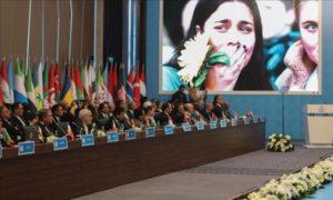 اجتماع لمجلس التعاون الإسلامي في مدينة اسطنبول التركية (الأناضول)