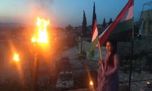 """احتفالات محدودة في عيد """"النيروز"""" في عفرين (صفحة مصطفى سيجري)"""
