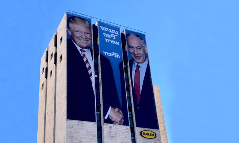دونالد ترامب وبنيامين نتنياهو على لافتة في تل أبيب - (Likud)