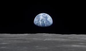 الكرة الأرضية من القمر 20 تموز 1969 (ناسا)