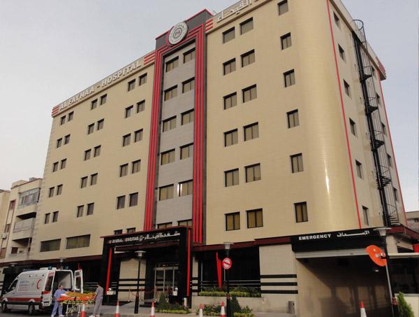 مشفى الفيحاء بدمشق 2 نيسان 2019 (الموقع الرسمي للمشفى على الإنترنت)