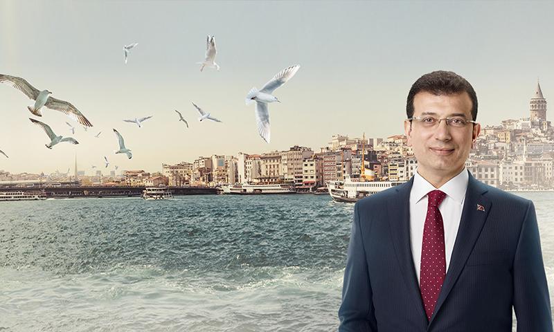 رئيس بلدية إسطنبول أكرم إمام أوغلو (الموقع الرسمي لإمام أوغلو)