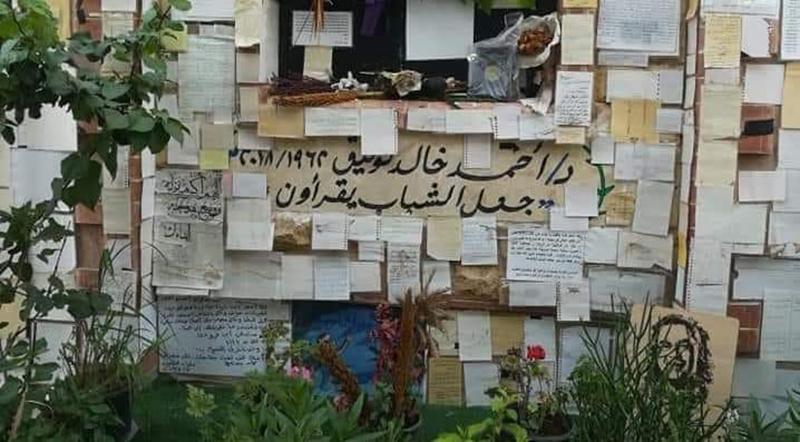 قبر الكاتب أحمد خالد توفيق 2 نيسان 2019 (اليوم السابع)
