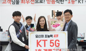 أول مستخدمي تقنية 5G في شركة KT الكورية للاتصالات - 4 نيسان 2019 (Yonhap)