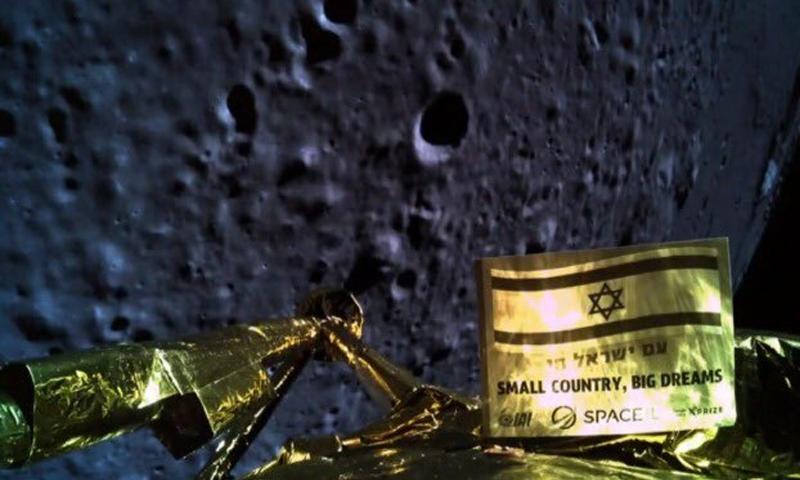 مركبة الفضاء الإسرائيلية (بيريشت) التي فشلت بالهبوط على سطح القمر (رويترز)