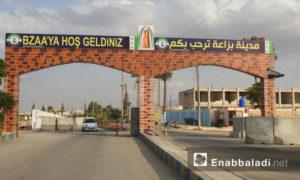 مدينة بزاعة بريف حلب الشرقي – 13 تشرين الثاني 2017 (عنب بلدي)