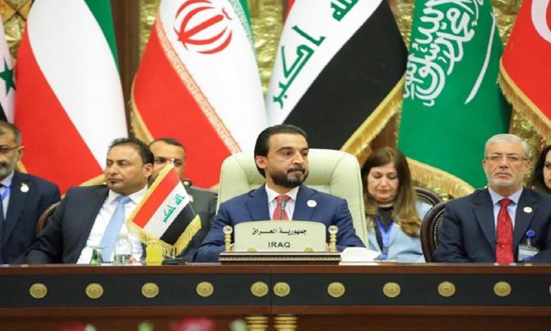 القمة البرلمانية في العراق (AFP)