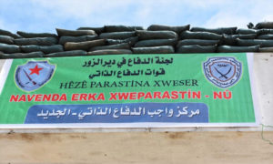 مركز تجنيد افتتحه قسد في دير الزور - 16 من نيسان 2019 (هاوار)