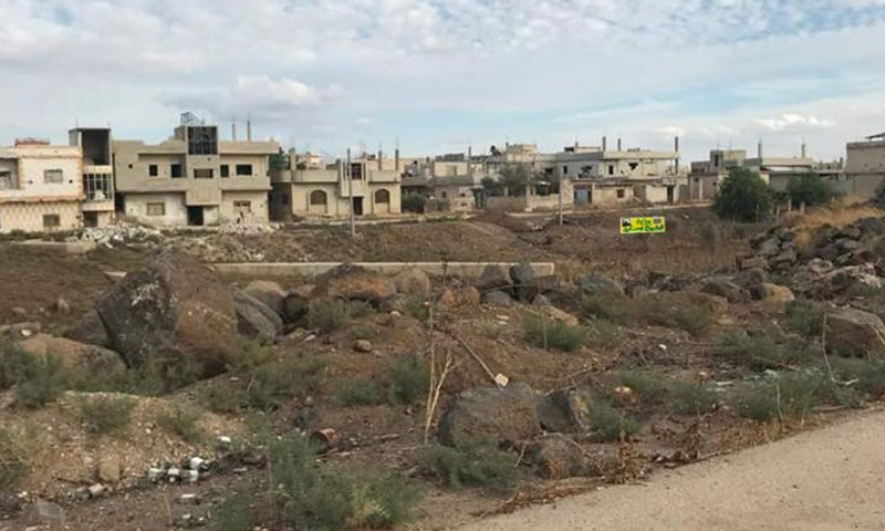 مدينة الشيخ مسكين في ريف درعا في عام 2017 (الشيخ مسكين على فيس بوك)