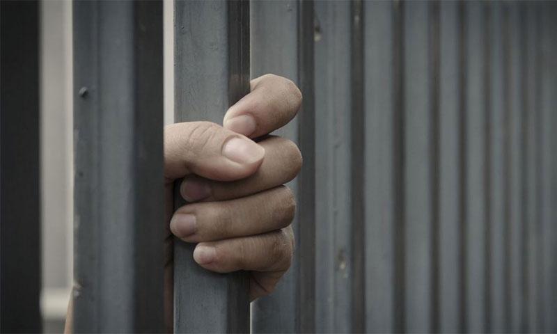 صورة تعبيرية للسجن