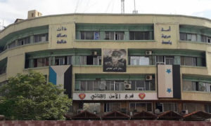 مبنى فرع الأمن الحنائي في العاصمة دمشق (الشرطة)