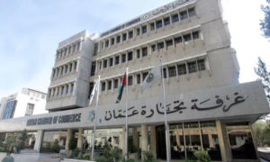 مبنى غرفة تجارة الأردن في العاصمة عمان (صحيفة الرأي)