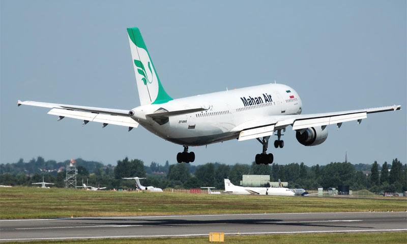 شركة ماهان الإيرانية للطيران (انترنيت)