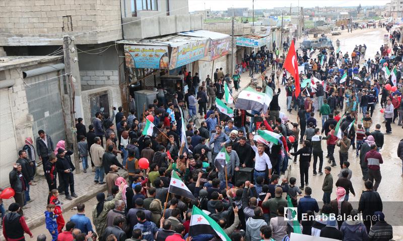 مظاهرات في صوران ضد فساد المجلس المحلي - 5 من نيسان 2019 (عنب بلدي)