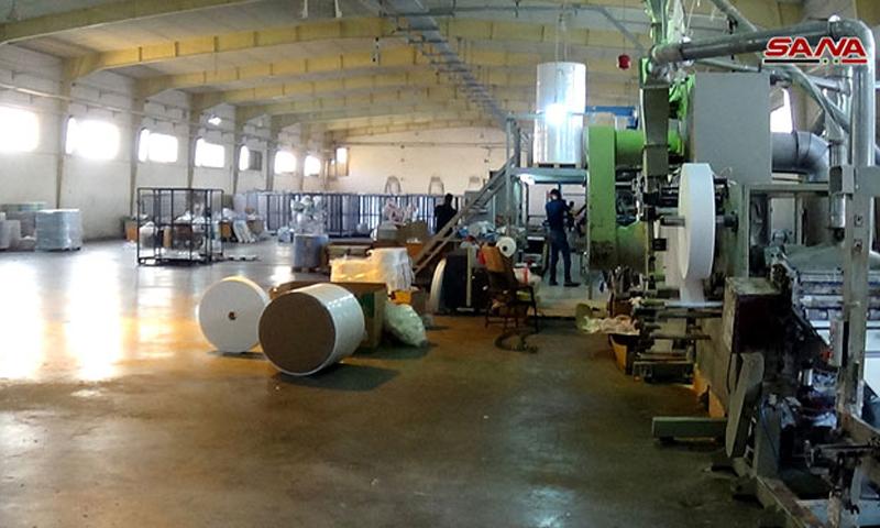 معمل صناعة معدنية في محافظة درعا جنوبي سوريا (سانا)
