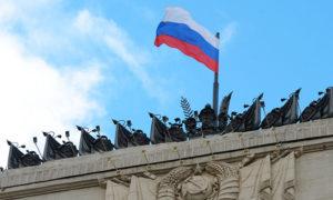 مبنى وزارة الخارجية الروسية (سبوتنيك)