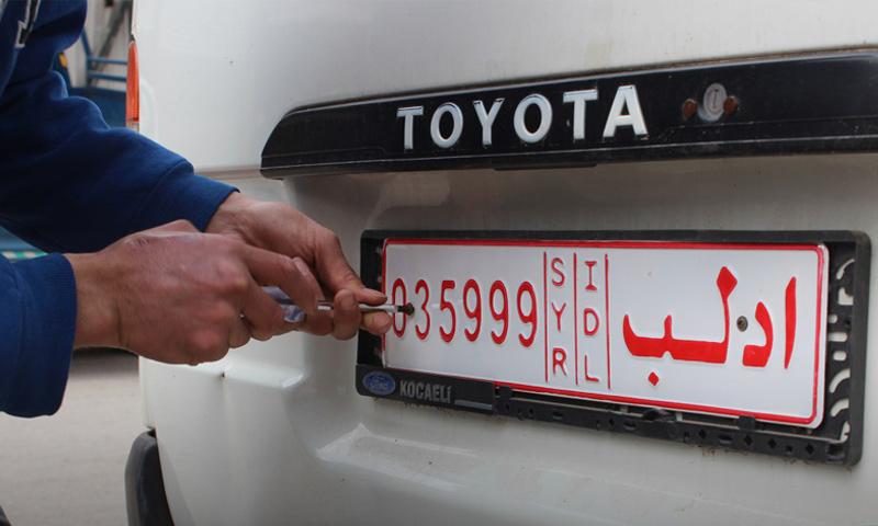 تلويح السيارات في إدلب من قبل حكومة الإنقاذ - 6 من نيسان 2019 (وكالة أنباء الشام)
