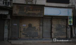 إغلاق المحلات التجارية في سراقب بريف إدلب خوفًا من القصف - 26 من نيسان 2019 (عنب بلدي)