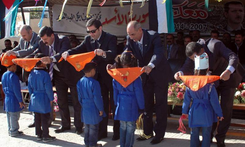 فعالية لمنظمة طلائع البعث في ريف دمشق - (سانا)