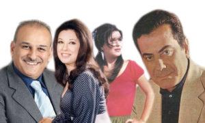 فريد الأطرش-سعاد حسني-نجاة الصغيرة-جمال سليمان (تعديل عنب بلدي)