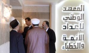 رئيس النظام السوري بشار الأسد يفتتح مركز لمكافحة الطرف في سوريا-21 من أيار 2019 (سانا)