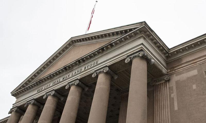 محكمة المقاطعة في كوبنهاغن (إنترنيت)