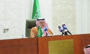 وزير الخارجية السعودي عادل الجبير في مؤتمر صحفي في الرياض - 18 أيار 2019 (واس)