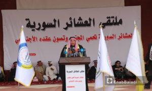 مؤتمر عشائر سورية في عين عيسى بريف الرقة - 3 من أيار 2019 (عنب بلدي)