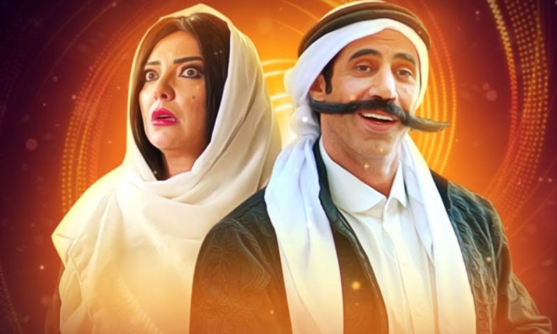 محمد حداقي وأمل عرفة من مسلسل كونتاك 5أيار 2019 (قناة شوف دراما على يوتيوب)