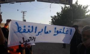 لافتات رفعها متظاهرون ضد قسد في منطقة الشحيل بريف دير الزور - 2 أيار 2019 (الشرقية 24)