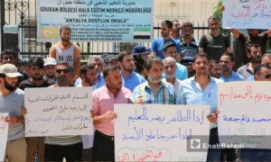 وقفة احتجاجية ضد قرار فصل معلمين في صوران بريف حلب - 15 من أيار 2019 (عنب بلدي)