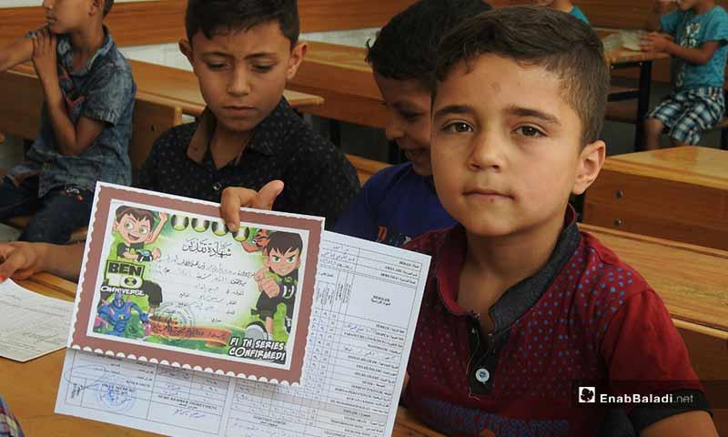 توزيع الجلاءات المدرسية في مدارس بلدة دابق بريف حلب الشمالي - 13 من حزيران 2019 (عنب بلدي)