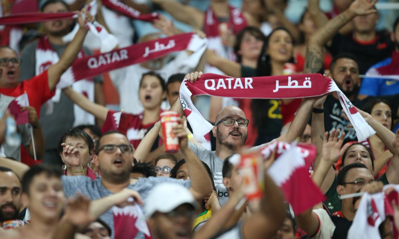 الجماهير القطرية في بطولة كوبا أمريكا (الاتحاد القطري لكرة القدم)