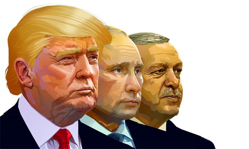 الرئيس الأمريكي دونالد ترامب والروسي فلاديمير بوتين والتركي رجب طيب أردوغان (turkeytribune.com)