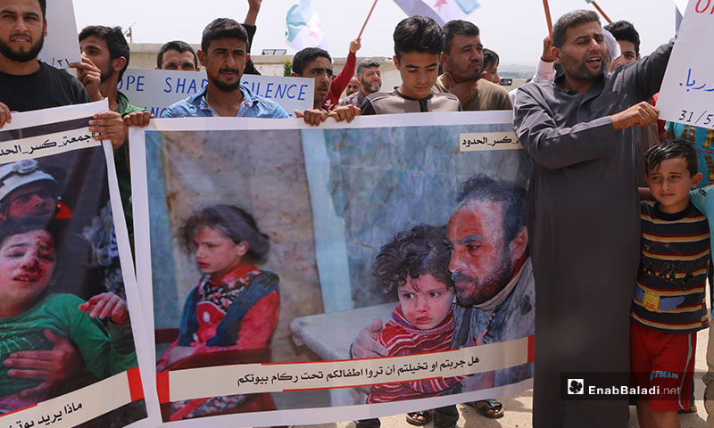 مظاهرة في معبر أطمة الحدودي بين سوريا وتركيا ضمن حملة كسر الحدود  - 10 من حزيران 2019 (عنب بلدي)