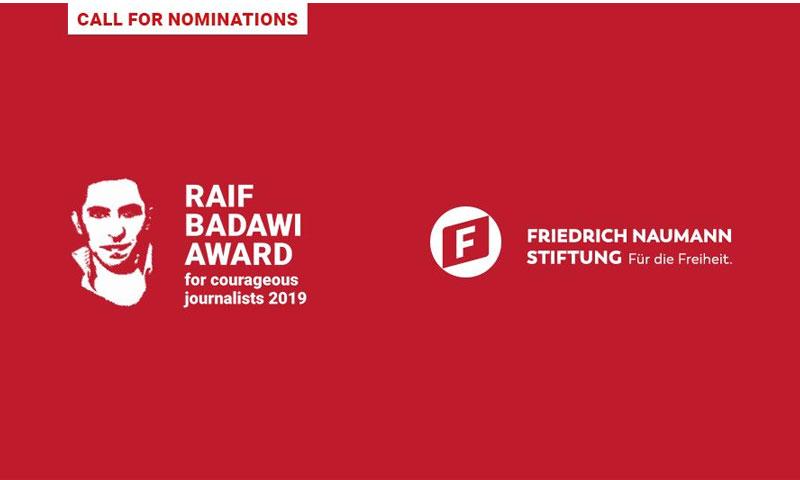 جائزة رائف بدوي للصحفيين الشجعان (فريدريش ناومان)