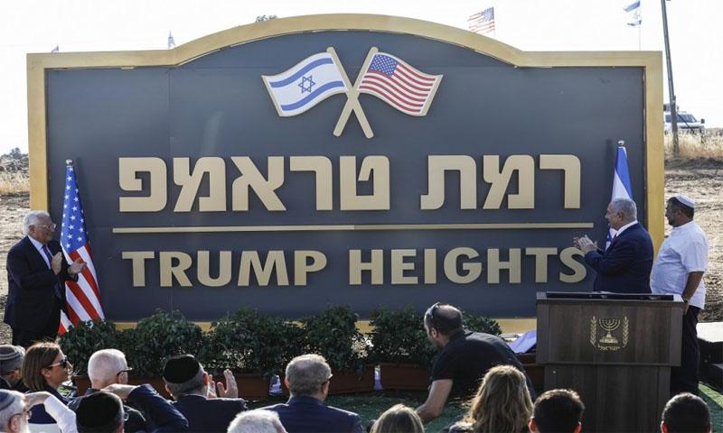 """رئيس الوزراء الإسرائيلي بنيامين نتنياهو والسفير الأمريكي لدى إسرائيل خلال تدشين مستوطنة """"ترامب""""- 16 حزيران 2019 (AFP)"""