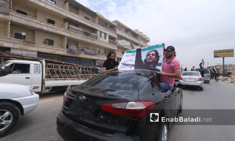 مراسم تشييع عبد الباسط الساروت في بلدة الدانا شمالي محافظة إدلب-9 من حزيران 2019 (عنب بلدي)