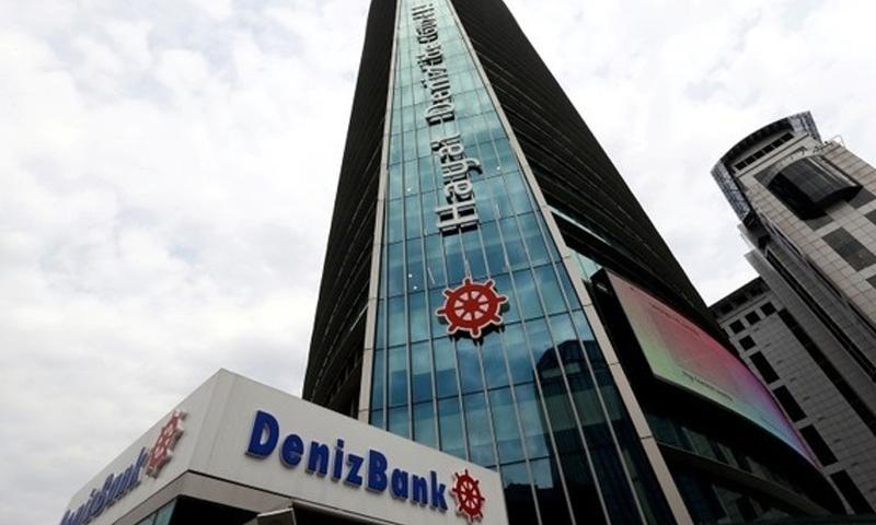 الفرع الرئيسي لمصرف دنيز بنك بإسطنبول- (رويترز)
