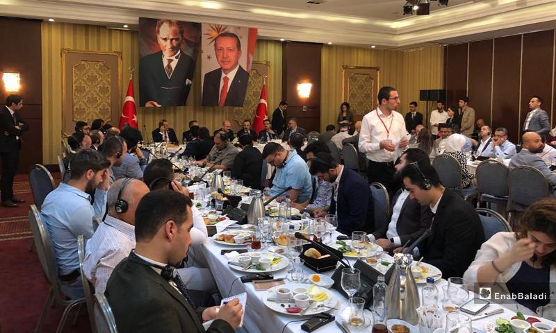 لقاء بين وزير الداخلية التركي سليمان صويلو وإعلاميين سوريين - 13 تموز 2019 (عنب بلدي)