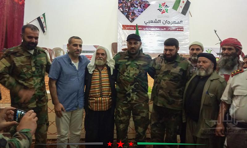 """فعاليات ثورية في """"المهرجان الشعبي لدعم الثوار على جبهات ريفي حماة وإدلب""""- 18 من تموز 2019 (المجلس المحلي في الباب)"""