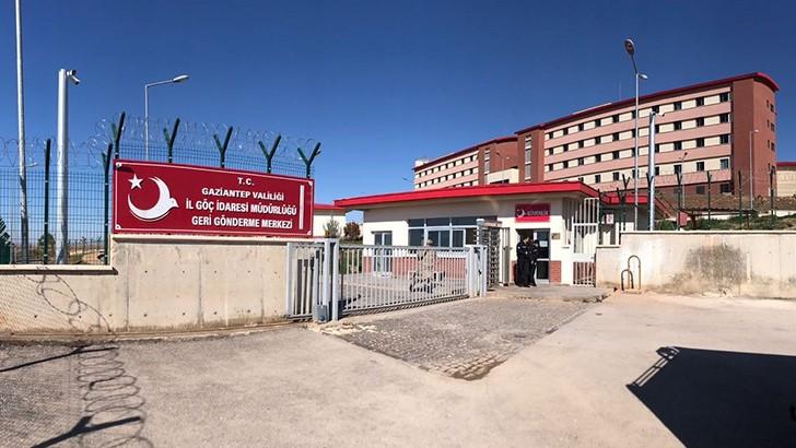 مركز الإعادة في غازي عنتاب ()