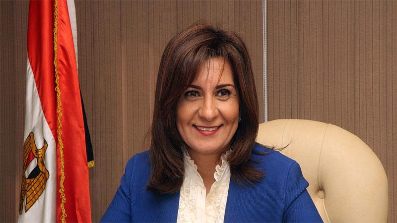 وزيرة الهجرة المصرية نبيلة مكرم 6 كانون الثاني 2019 (صحيفة المستقبل المصرية)