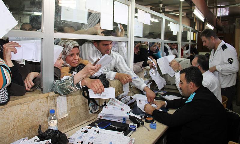 دائرة الشؤون المدنية في دمشق (سانا)