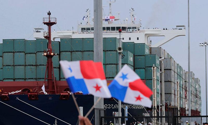 سفينة تجارية ترفع علم بنما