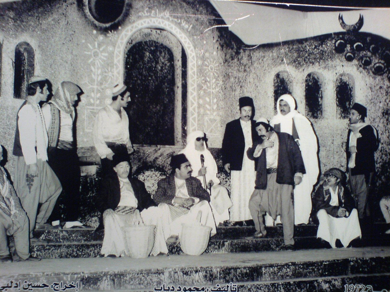 مشهد من مسرحية الزوبعة 1972 (صفحة محمد طرقجي على فيس بوك)