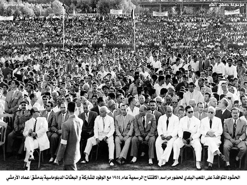 من مراسم افتتاح معرض دمشق الدولي عام 1954 بحضور الرئيس هاشم الأتاسي (صفحة الباحث عماد الآرمشي على فيس بوك)
