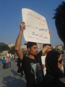 مظاهرة تعاطف مع مقتل محمد محمد في اسطنبول، 2019، المصدر: شقيق محمد