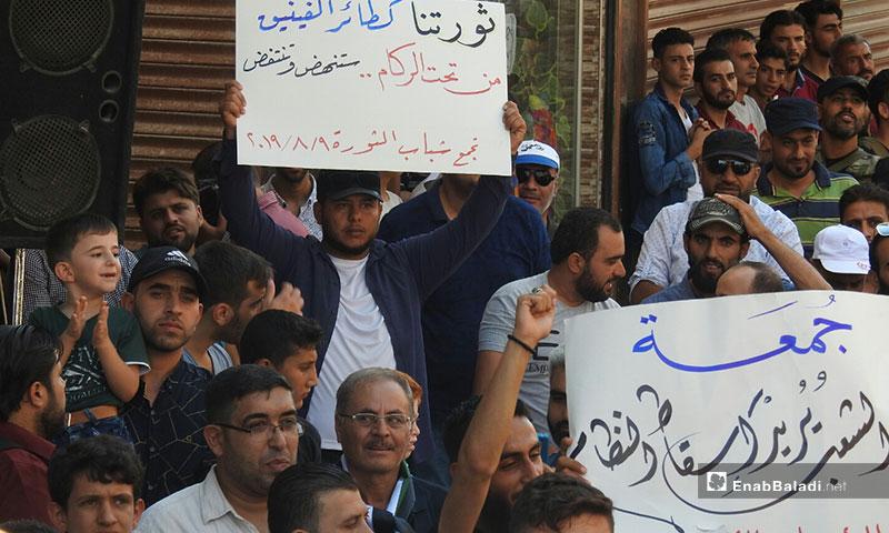 مظاهرة في مدينة مارع بريف حلب الشمالي - 9 من آب 2019 (عنب بلدي)
